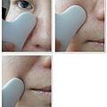陶瓷按摩板 鼻樑往嘴角.jpg