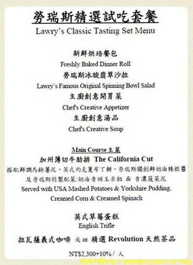 試吃獨享menu.jpg