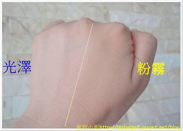 鑽石光 vs 3 D透感無瑕 手背測試 6