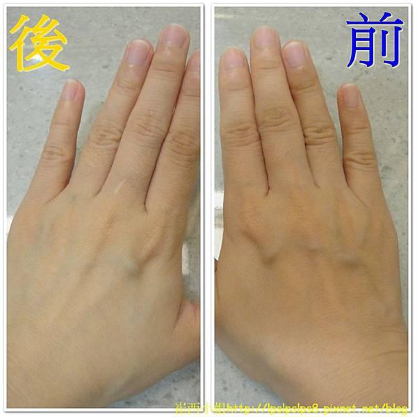 am+pm 左手有使用右手無使用比較.jpg