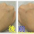 am+pm 左手有使用右手無使用比較3.jpg