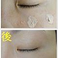 GoogSkin 日夜明眸亮肌眼霜 ~日間眼霜眼部使用前後比較 2.jpg