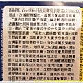 GoogSkin 日夜明眸亮肌眼霜~中文說明標籤