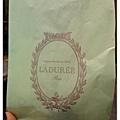 包裝紙袋.JPG