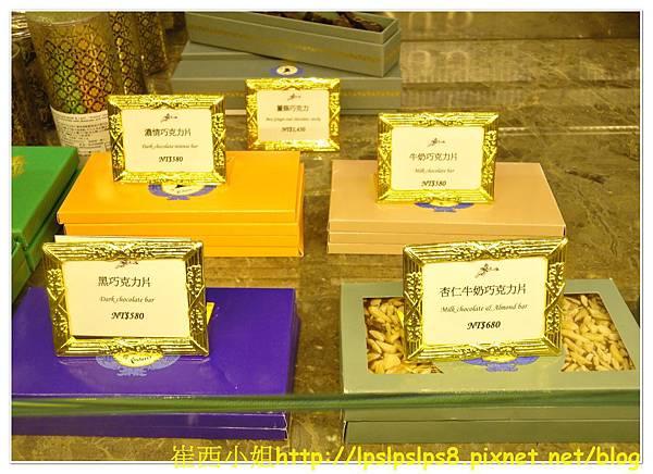 各種手工巧克力2.JPG