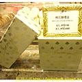 禮盒3.JPG