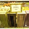 禮盒4-1.JPG