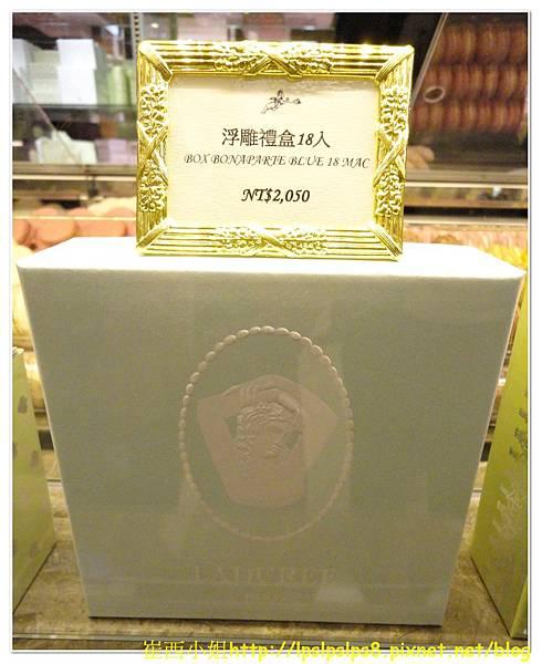 禮盒5.JPG