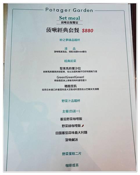 DSC07308.JPG