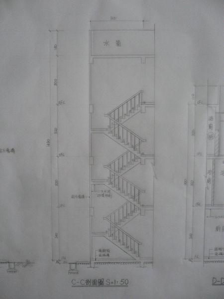 D-D剖面圖