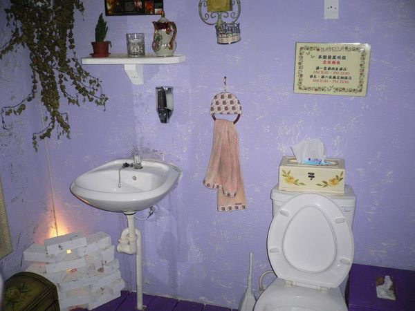 其實前三張都是廁所XD