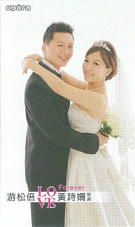 小卡-婚紗