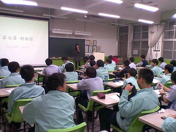 教學演試01