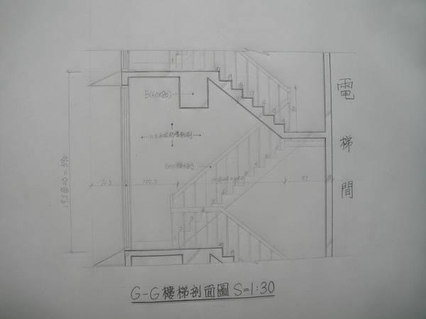 G-G樓梯剖面圖