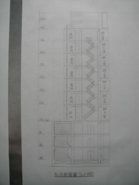 A-A剖面圖
