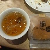 富貴三元湯/日式御禮禮坂円