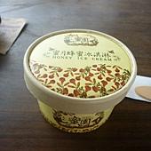 蜂蜜冰淇淋