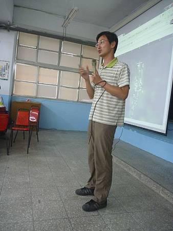 黃老師講話