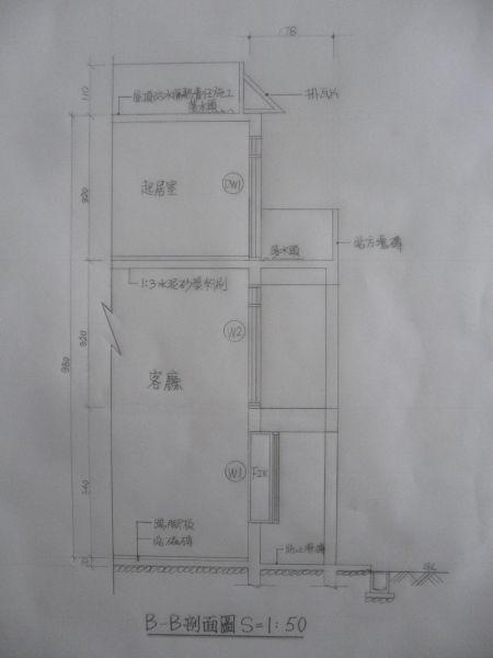 B-B剖面圖