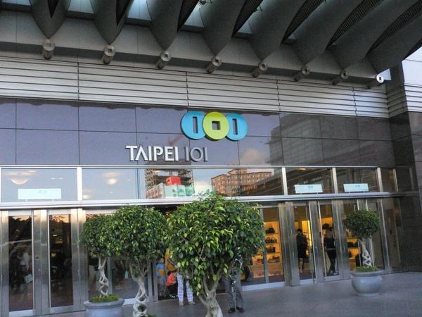 今天到台北101研習和參觀Google總部