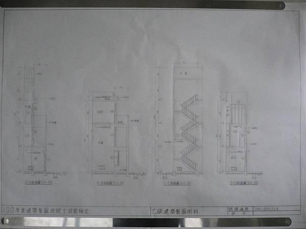 剖面圖配置