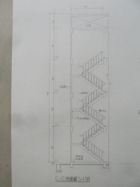 C-C剖面圖