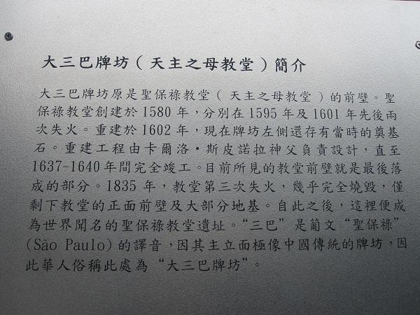 IMG_8008r.jpg