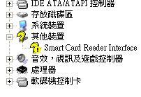 smart card reader.JPG