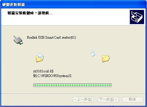 smart card reader5.JPG
