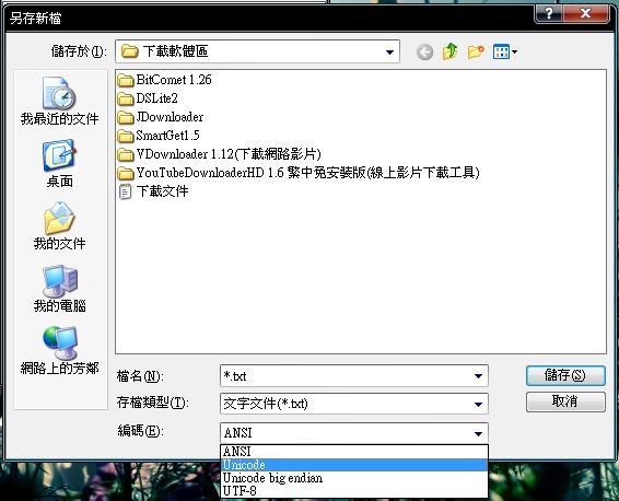 notepad_4.JPG