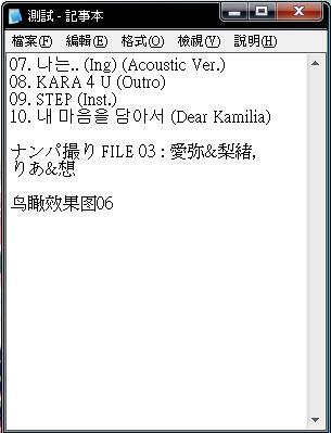 notepad_5.JPG
