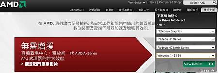 AMD HD 8xxx