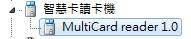 MultiCard reader 1.0