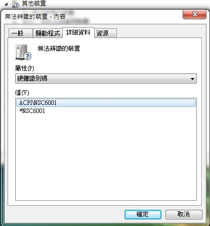 acpi_nsc6001