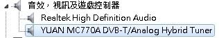 YUAN MC770A DVB-T_Analog Hybrid Tuner