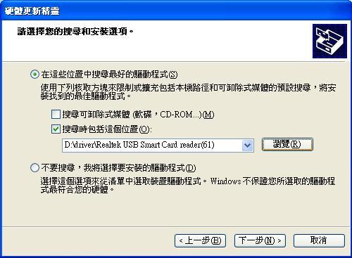 smart card reader4.JPG