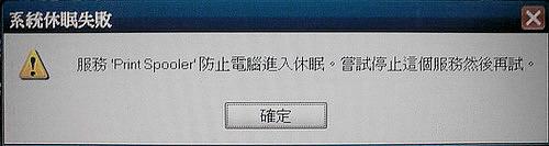 4bc0b7dab807e.jpg