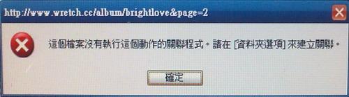 20100201270.jpg