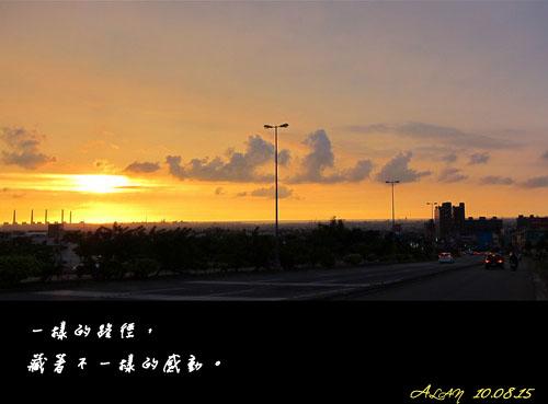 IMG_0695-2.jpg
