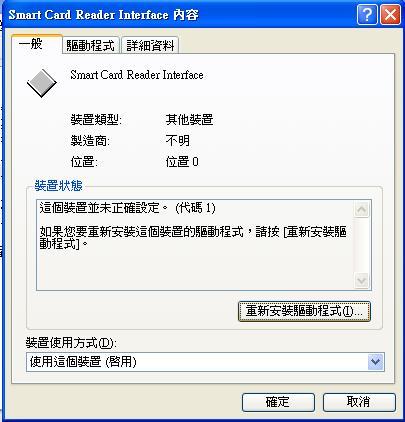 smart card reader2.JPG