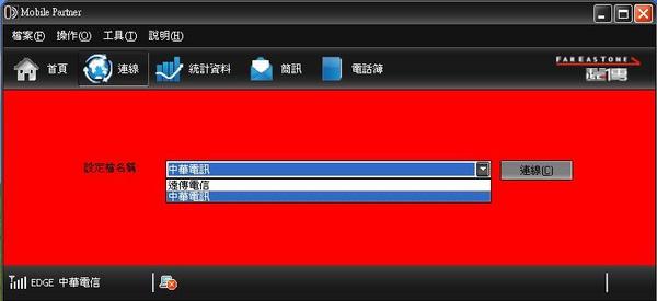 error619-1.JPG