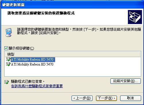 find_3.JPG