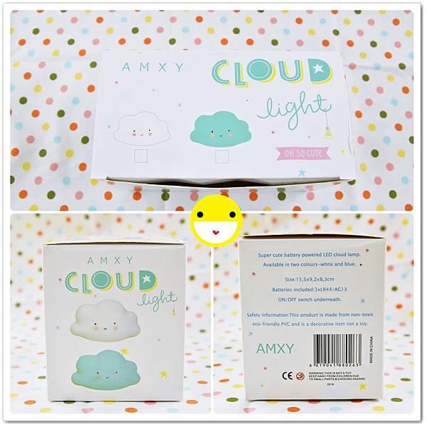 雲朵小夜燈3