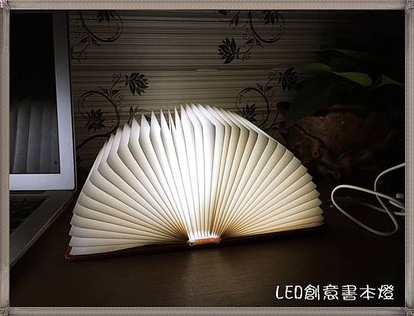 LED創意書本燈1