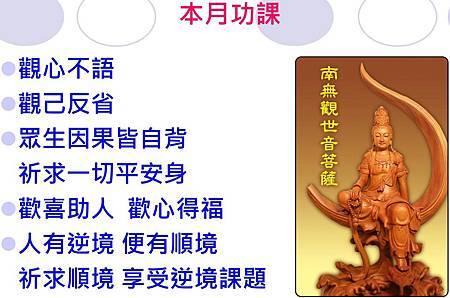 20190616功課