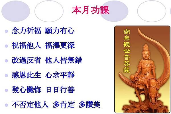 20190511功課