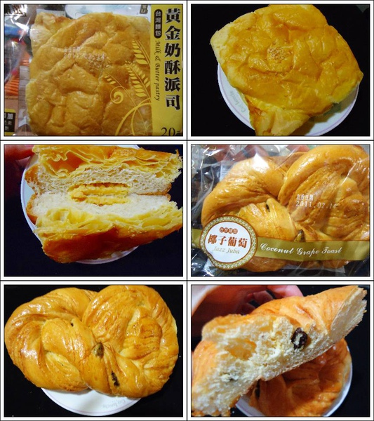 cats麵包4.jpg