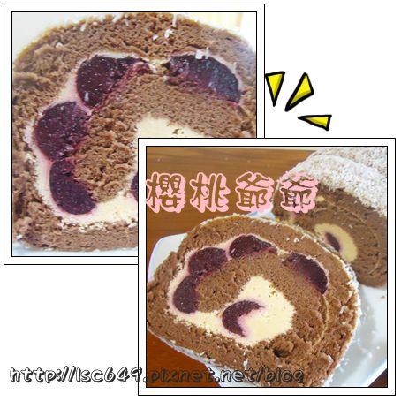 cats櫻桃爺爺2.jpg
