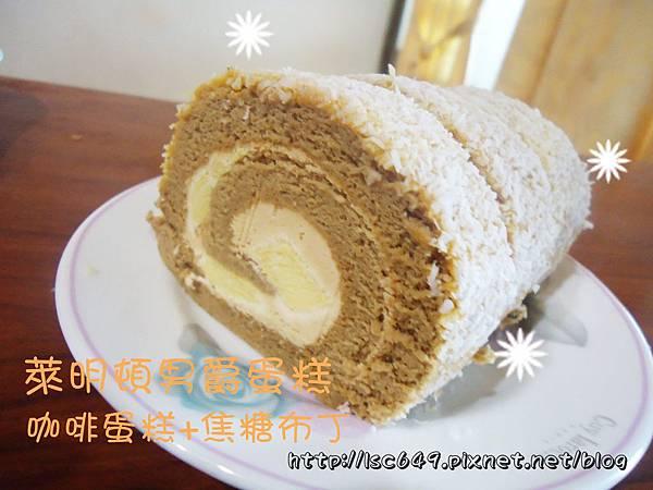 DSC08138櫻桃爺爺3.JPG