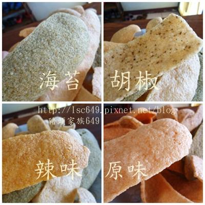 cats蝦餅